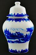 Baum Bros Blue Scenic Collection Small Ginger Jar Cobalt By Formalities