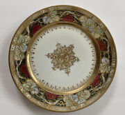 Antique Rc Noritake Nippon 8.5andrdquo Cabinet Plate Floral Encrusted Gold Overlay