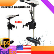 65 Pounds Electric Trolling Motor Outboard Brush Motor Engine 12v 660w Outdoor