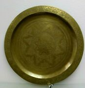 Large Fine Middle Eastern Round Tray Hand Hammered Copper Star 26