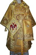 Gold Bishopand039s Vestments Embroidered Burgundy Embroidery Seraphim To Order