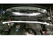 Front Strut Bar For Bmw E90 E92 335i / E93 3.5tt 2004-2013 Ultra Racing 2-pts