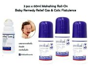 3pcs X 60ml Mahahing Roll-on Baby Gas And Colic Flatulence Remedy Relief Thai Herb