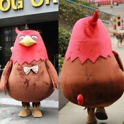 2020 Fat Carving Cock Mascot Costume Suits Cosplay Party Game Dress Outfits Ad