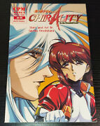 Chirality To The Promised Land Book 1 Cpm Usa 1997 Tpb Gn Tp First Print Vf+