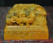 China Natural Tianhuang Shoushan Stone Carve Lion Beast Statue Seal Stamp Signet