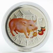 Niue 2 Dollars Year Of The Pig Chinese Calendar Colored Silver Coin 2007