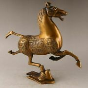 Antique China Old Handmade Bronze Chinese Zodiac Horse Statues Decoration