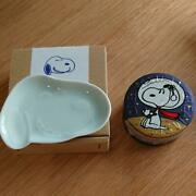 Snoopy Peanuts Steam Cream And Bean Dish Set Snoopy Museum Limited