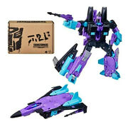 Transformers Generations Selects G2 Ramjet Series Exclusive Action Figure