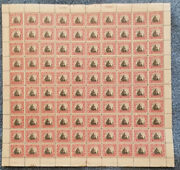 Malack 620 2c Norse American, Sheet Of 100, F/vf Og ..more.. W9881