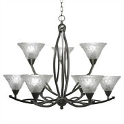 Bow 9 Light Chandelier Shown In Brushed Nickel Finish With 7 Italian Bubble G...