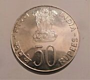 1974 B India 50 Rupees Large Silver Coin Km 255 Aunc-unc