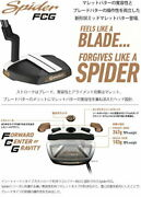 Taylor Made Spider Fcg Small Slant 34 2020 Model Japanese Genuine In Stock