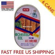 Old Fisherman Roasted Eel Can Taiwan Chinese Gourmet Canned Fear Factor Tong 6