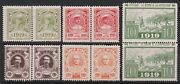 Russia Civil War 1919 White Army Generals In Pairs Mnh Scarce And Rare