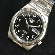 Seiko 5 Snk063j5 21 Jewels Automatic Japan Made Arabic Number Limited 34mm Dial