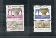 Israel Scott 1015 Archaeology Tab With Major Color Error Mnh