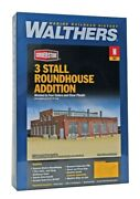 Walthers N Scale Modern Roundhouse 3 Add-on Stalls 933-3261