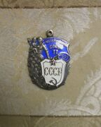 Vintage Ussr Cccp Russian Order Of Maternal Glory Silver Metal And Enamel Medal