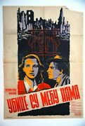 Murderers Among Us Wwii German 1946 Staudte Knef Cyrillic 1sh Exyu Movie Poster