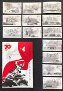 China 2015-20 70th Victory War Resistance Aggression Anti-fascist Stamp+sheetlet