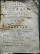 Old Russian/french/german Dictionary,1799 Moscow