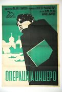 Five Fingers Wwii James Mason Darieux 1952 1sh Unique Cyrillic Exyu Movie Poster