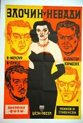 The Las Vegas Story Jane Russell 1952 Mature Vincent Price 1sh Exyu Movie Poster