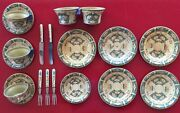 1930and039s-40and039s Vintage Chad Valley England Tin Litho 19 Piece Childand039s Tea Set Toy