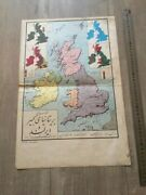 Persian Antique Map Of Uk England Ireland Wales 1870-1920 Period 1st Time Wow