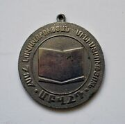 1980 Armenia Athletics Tournament Government Official Medal Running 2nd Place Me
