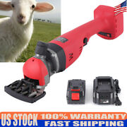 300w Electric Shaver Sheep Goat Shears Clippers Animal Shearing Grooming Tools