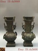 Old Chinese Dynasty Bronze Ware Beast Dragon Text Statue Zun Cup Bottle Pot Jar
