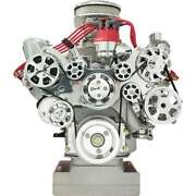 Billet Specialties 14700 Serpentine System Fe Ford W/ P/s And Ac