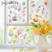 Happy Easter No Glue Stickers Spring Bunny Egg Hunt Window Glass Wall Decals