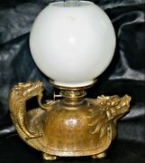 Mint 1880's Superior Miniature X-finely Cast Brass Cigar Lamp And Favorite Shade