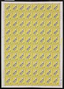 China 1984 T90 鼠年 Full S/s New Year Of Rat Stamps