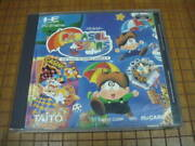Pc Engine Parasol Stars The Story Of Bubble Bobble Taito Japan Import Game