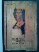 Masterpieces Of Ancient Russian Painting A Set Of Postcards 15 Piecs Moscow 1990