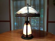 Antique Bent Panel Slag Glass Panel Table Lamp With Lighted Base