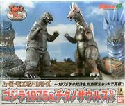 Toys Dream Project Godzilla 1955 Anguirus Pvc Figure Limted To 3000pc Import Fro
