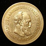 Russia Alexander Iii Gold 5 Roubles 1888-aΓ. Beautiful High Grade Coin