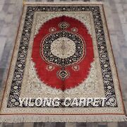 Yilong 4and039x6and039 Handknotted Silk Area Rug Medallion Red Home Decor Carpet 462b