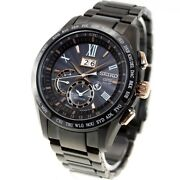 Seiko Astron Watch Big-date Titanium Model Sbxb141 Menand039s Made In Japan