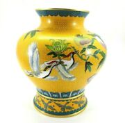 Chinese Bras Cloisonne Red Crown Crane Flowers Yellow Blue Bottle Vase