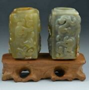 Chinese Old Antique Hand Carved Hetian Nephrite Jade Dragon Statue Beast Amulet
