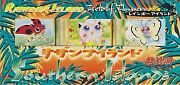 New Pocket Monsters Pokemon Cards - Southern Islands Rainbow Field Of Flowers
