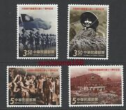 China Taiwan 2015 70th Victory War Resistance Against Japan Stamp