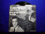 Elvis Presley - How Great Thou Art Air-play Special - White-promo-label 1967 Usa